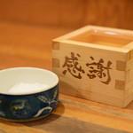 直菊 - 樽酒 菊水