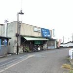 Hokushinkenshiyokudou - 近景。