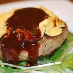 ほっかバル - ラム肉100%ハンバーグ