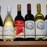 ほっかバル - 北海道ワイン