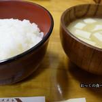 79648832 - ご飯に味噌汁