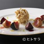 レストラン クレッセント - 『黒いちじくのコンポートと胡桃のアイスクリーム添え』