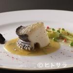 レストラン クレッセント - 季節や産地を吟味して供される食材が表現する、芸術的な一皿