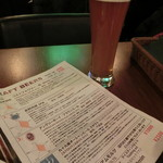 クラフトビール&ワイン M.C.KITCHEN - 志賀高原IPA780円