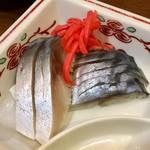 蔵元豊祝 - 「しめ鯖」(350円)。