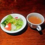 東レ社員クラブ - サラダとスープ(18年1月)
