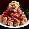 天狗屋焼肉部 - 料理写真:フジヤマ