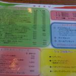 スパゲッティハウスシェフ - メニュー。スパゲッティハウスシェフ(名古屋市北区)食彩品館.jp撮影