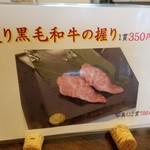 肉ダイニング 満 -