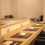 Restaurant つじ川 - テーブル席1席(4名掛け)