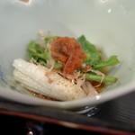 よし春 - 沖縄の山菜おひたし
