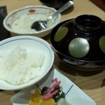 藤尾 - 釜焚きご飯