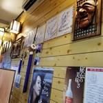 韓国厨房 - 誰かのサイン