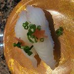 がってん寿司 - 平目400円