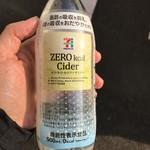 セブンイレブン - セブンプレミアムのZERO  kcal Cider。 税込116円。 美味し。