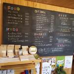 いとカフェ - 黒板に書かれたメニューボード