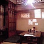 京の坦々麺と鉄板居酒屋 四条 竹 -