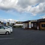 きらく亭 - 豊田市の猿投方面にある「きらく亭」さん