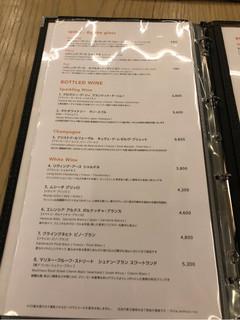 nu dish Mousse Deli & Cafe -