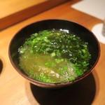 eat azabujuban -