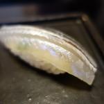 鮨 恵三 - 細魚