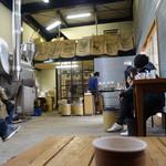 ザクリームオブザクロップコーヒー - 店内の様子