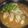 中華そば専門店 丸忠商店 - 料理写真:牡蠣ラーメン 味噌仕立