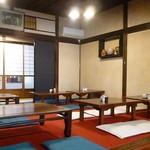 菊屋 - 菊屋 2階席