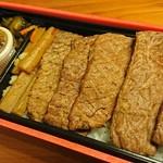 こばやし - 仙台牛炭火焼肉弁当