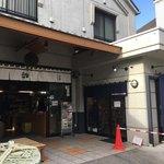 アンダーグラウンド ラーメン - 「松本醤油」に併設されてます。