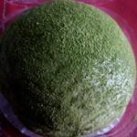 79683551 - 冷たいプレミアムクリームパン(抹茶)