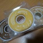 バウムラボ樹楽里 - 料理写真:ごえんバウム3個(500円) ※スイーツパスポート使用