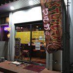 ひらたのベトコンラーメン - お店入口