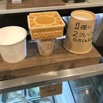 ジェラテリア サンロクゴ - ジェラートはカップかコーンを選べます