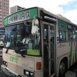珈琲 時代屋 - 循環100円バスで行きます