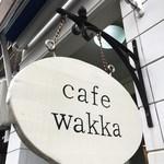 cafe wakka - cafe wakka