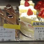 ローザンヌ - いちごケーキ¥370チョコケーキ¥280