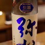 ぽんしゅや 三徳六味 - 弥山、好き