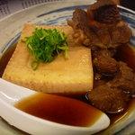 起世 - ☆絹豆腐はとろり~ん(^◇^)☆
