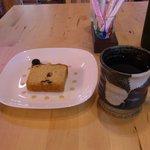 7969310 - コーヒーとバウンドケーキのセット500円