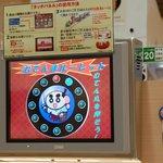 無添くら寿司 - びっくらぽん という名のゲーム