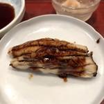 寿司一 - 穴子