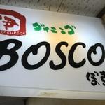 BOSCO -