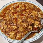 79693875 - 「四川マーボー豆腐」(1800円)です