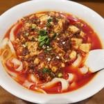 79693960 - 「麻婆豆腐刀削麺」(1200円)です