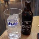 立飲み たきおか - 黒ホッピー