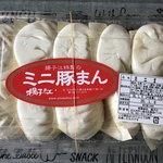 ogurayousukounobutaman - ミニ豚まん(10個入り)