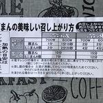 小倉 揚子江の豚まん - 美味しい食べ方