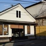田中清月堂 - お店の外観