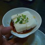 79698997 - ジーマーミ豆腐